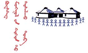 Kinderhilfe Mongolei